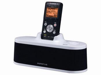 ラジオサーバーポケット002l.jpg