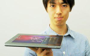 LaVie Touch01_300x.jpg
