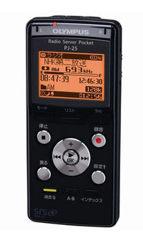ラジオサーバーポケット001l.jpg
