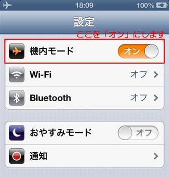 iPhone-p1.jpg