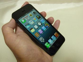 iPhone 5002l.jpg